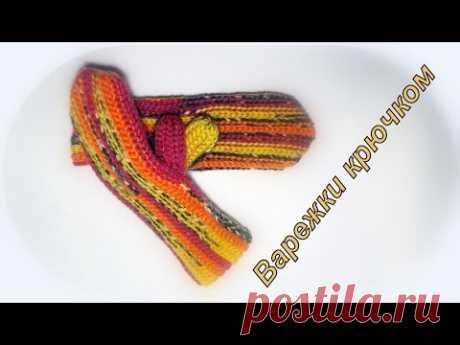 Теплые варежки крючком / warm crochet mittens