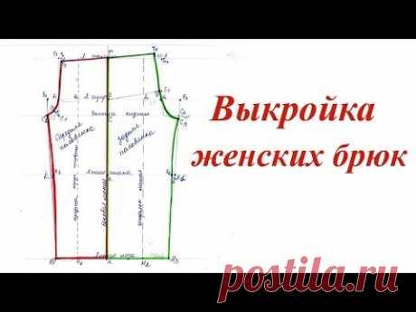 Выкройка женских брюк без боковых швов на резинке