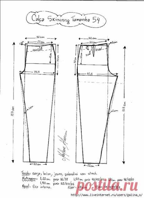 Узкие брюки.Выкройки размер 36-56.
