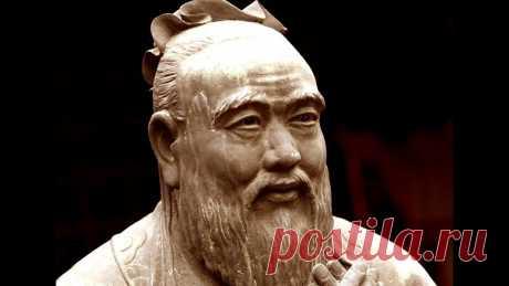 Мудрая цитата Конфуция, которая помогает сохранить семью | Убежденный холостяк | Яндекс Дзен