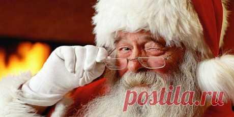 Советы от Деда Мороза:  как устроить незабываемый Новый год для своих близких.