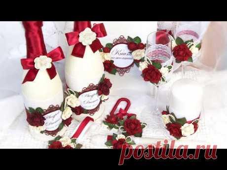 Свадебные аксессуары своими руками / Свадебные бокалы, свечи, книга пожеланий и другой декор
