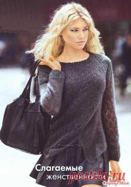 Пуловер с эффектом запаха.