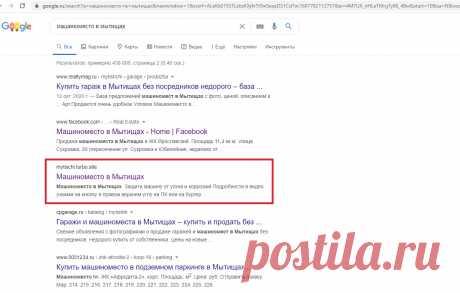 Google проиндексировал турбо-сайт от Яндекс, а сам Яндекс ещё нет - Менеджер YouTube каналов и Таргетолог Дмитрий Зайцев Годяцкий — LiveJournal