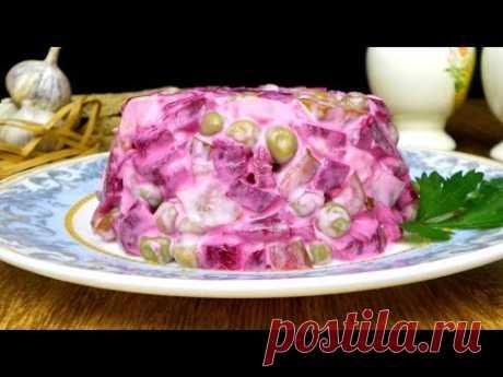 """Салат """"Виолетта"""" со свеклой и плавленым сырком"""