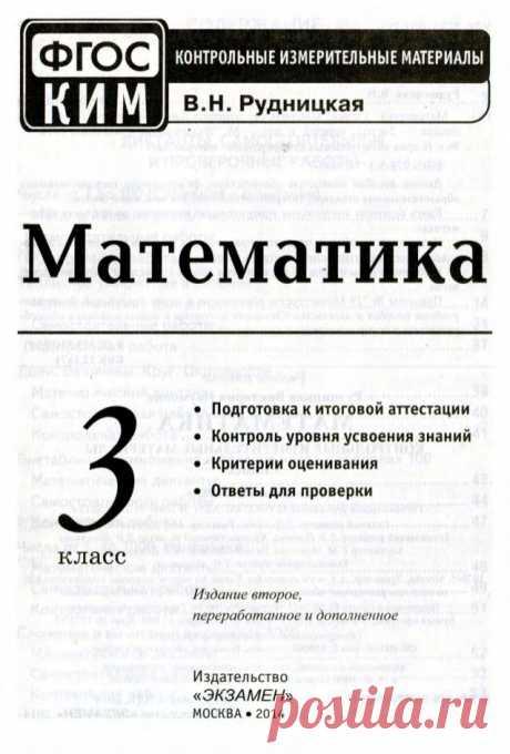 3 mkim r