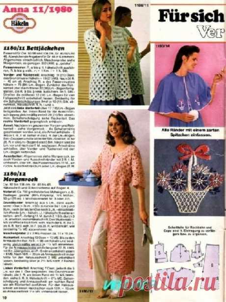 Вязаный домашний халат крючком, вязание платья - схема вязания, фото, описание