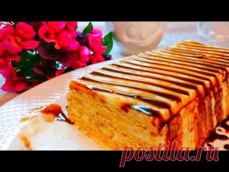 Торт БЕЗ ВЫПЕЧКИ с Бананами. Быстрый и простой рецепт торта из печенья без духовки  Сегодня я поделюсь самым простым, вкусным и быстрым рецептом торта из печенья с бананами без выпечки в духовке. Торт готовится с заварным кремом и получается очень сочным и нежным.
