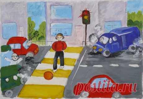 """Рисунок на тему пдд 6 класс – Конкурс детские рисунки на тему безопасность на дороге. Призы проекта """"Безопасные дороги точка рф"""" – club-detstvo.ru – Центр искусcтв и творчества Марьина Роща"""