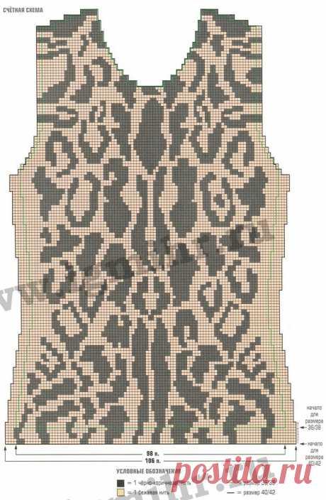 Вязаный комплект: пуловер и юбка