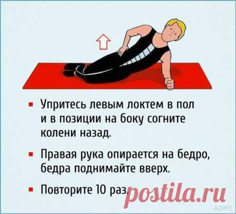 10 упражнений для безупречной осанки | Всегда в форме!
