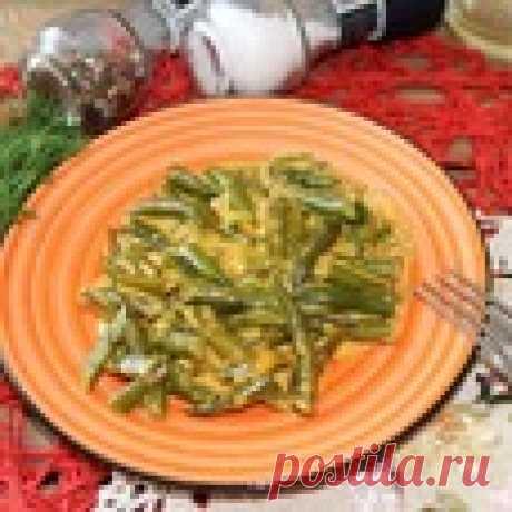 Стручковая фасоль в мучном соусе Кулинарный рецепт