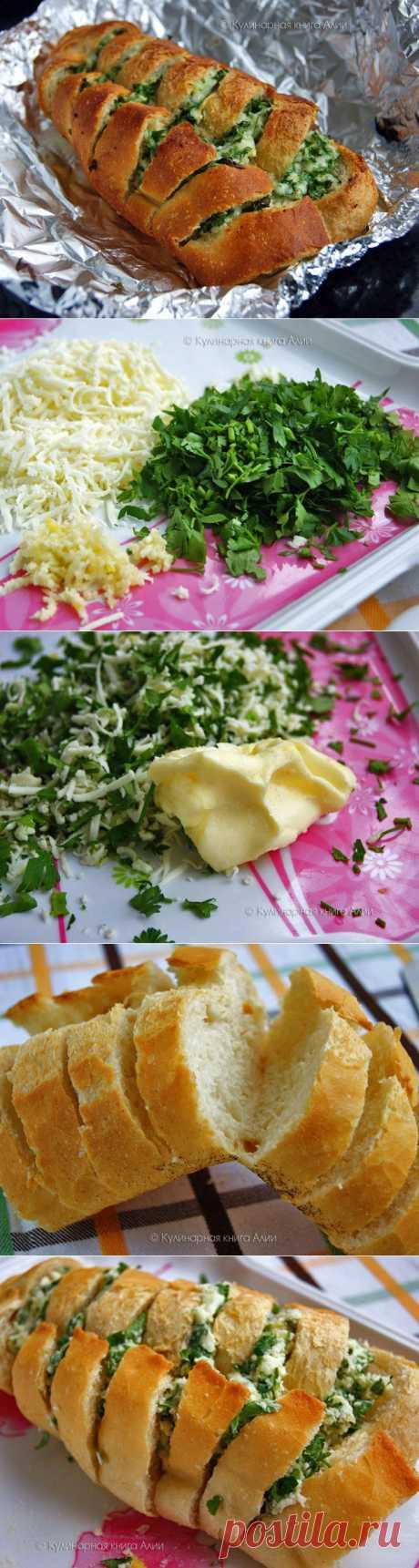 Батон с сыром и чесноком - я даже не ожидала, что он мне так понравится!.