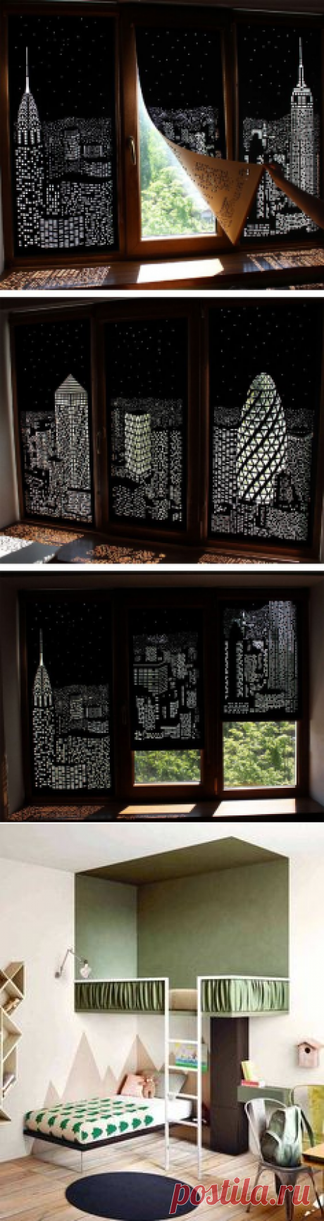(183) Buildings and Stars Cut into Blackout Curtains Turn Your Windows Into Nighttime Cityscapes | home furniture projects