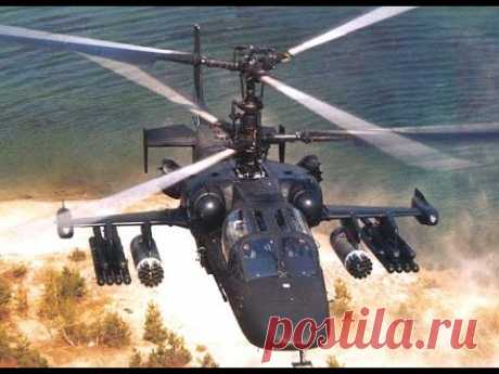 The best in the world. Kamov's helicopters (2016)