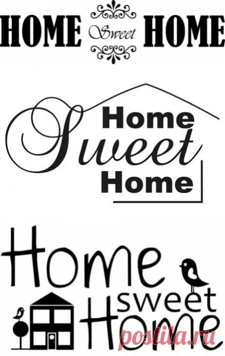 home sweet home красивая надпись: 9 тыс изображений найдено в Яндекс.Картинках