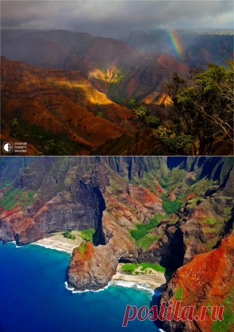 Красивый каньон на Гавайях!