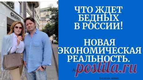 Как выйти из бедности: https://service.sgavrichenko.ru/subscriptions/gxsfsbxe..