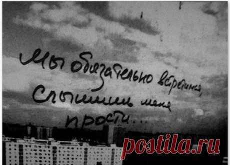 Фотографии на стене сообщества   32 805 фотографий   ВКонтакте