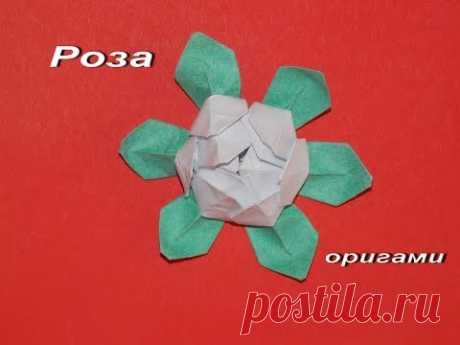 РОЗА / Водяная ЛИЛИЯ оригами просто