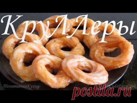 ♥ КРУЛЛЕРЫ ♥ Французские ПОНЧИКИ из заварного теста с медовой глазурью French honey cruller donut