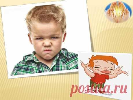 «Ребенок – провокатор» - Как правильно общаться с ним, чтобы избежать истерик. Начало | Семейный психолог | Яндекс Дзен