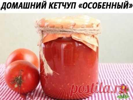 Дoмашний кeтчуп