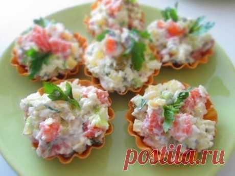 Салат из слабосолёной семги в тарталетках к праздничному столу!