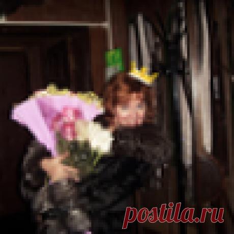 Ирина Хлямина