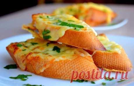 Для любителей бутербродов - 10 рецептов. Как приготовить жевательный мармелад?         Для любителей бутербродов - 10 рецептов 1. Чесночный бутерброд с сыром в духовке Ингредиенты: - 1 багет - 4 ст. л. масла, (достань его заранее из холодильника, чтоб оно стало мягким) - Соль по…