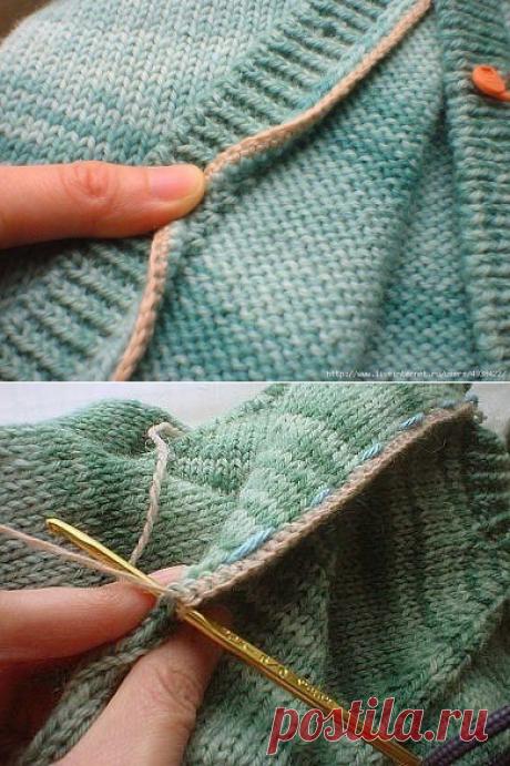 Как разрезать связаную вещь