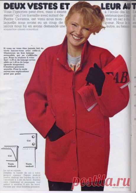 Как сшить пальто из одного отреза ткани . Милая Я