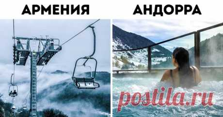 10бюджетных зимних курортов, которые станут отличной заменой дорогим Куршевелю иСочи