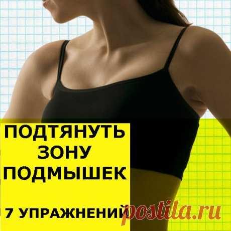 7 способов быстро подтянуть кожу в области бикини - Lifter