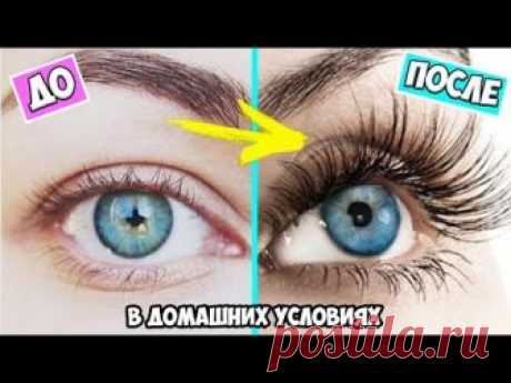 Application of 6 natural means will help to grow quickly dense and long eyelashes!