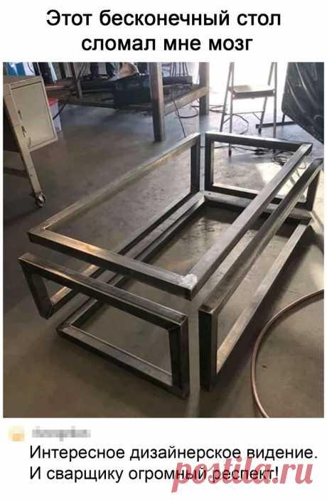 Необычный стол из железа и стекла