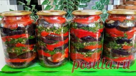 Сногсшибательный салат из баклажанов и перца на зиму - Готовьте с Любовью