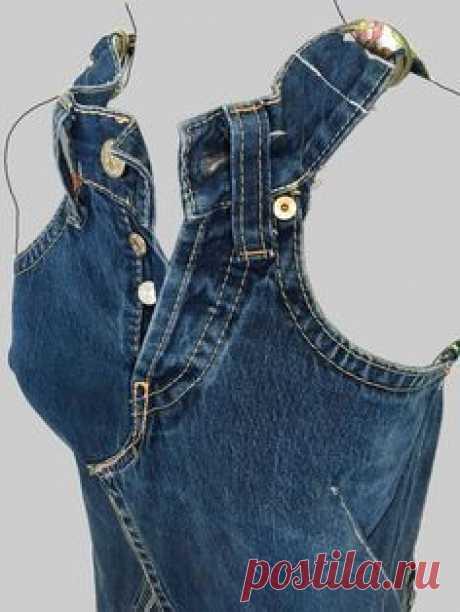 Старые джинсы - новые идеи! — Фото | OK.RU