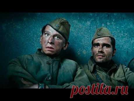 Сталинград (2013) | Трейлер #2 - YouTube