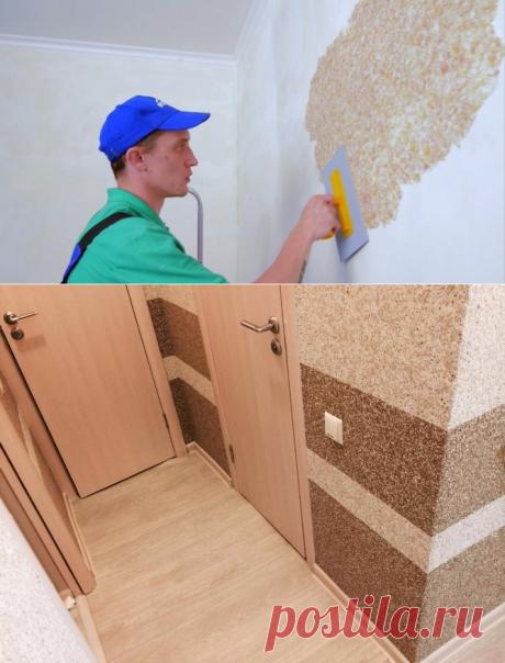 Универсальный материал для ремонта стен