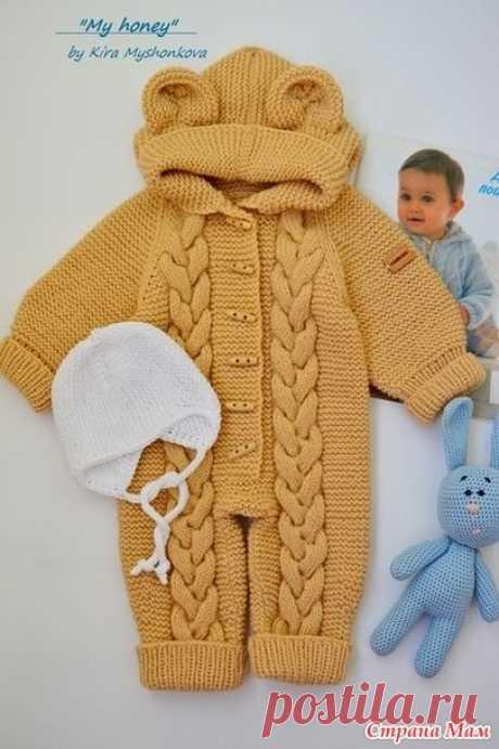 Скоро весна))) А весной самое удобное для малыша - это комбинезон, связанный из мягкой, теплой пряжи... И в спинку не дует, и шейка закрыта, так уютно... Очень люблю их вязать