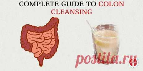 Формула напитка, который может ликвидировать старые фекальные отходы за 2 дня