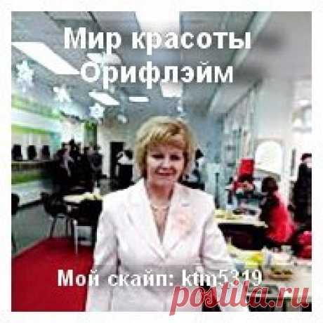 Татьяна Кулькова