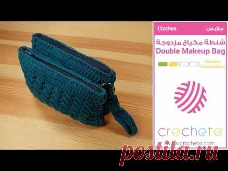 590c0becaa309 تعليم الكروشيه   شنطة مكياج مزدوجة بالكروشيه - Learn how to Crochet  Crochet  Double Makeup