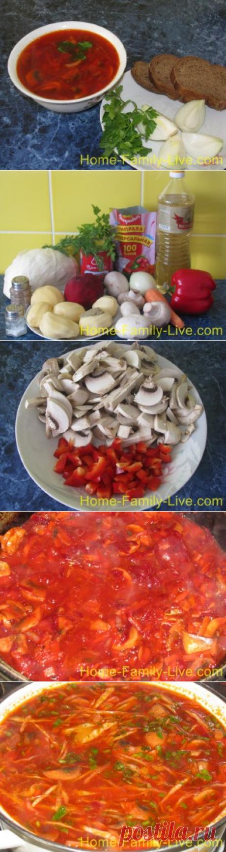 постный борщ с грибами - пошаговый фоторецептКулинарные рецепты