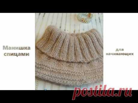 Манишка спицами. Очень просто! Подробный МК. Shirt front with knitting needles. Very simple!