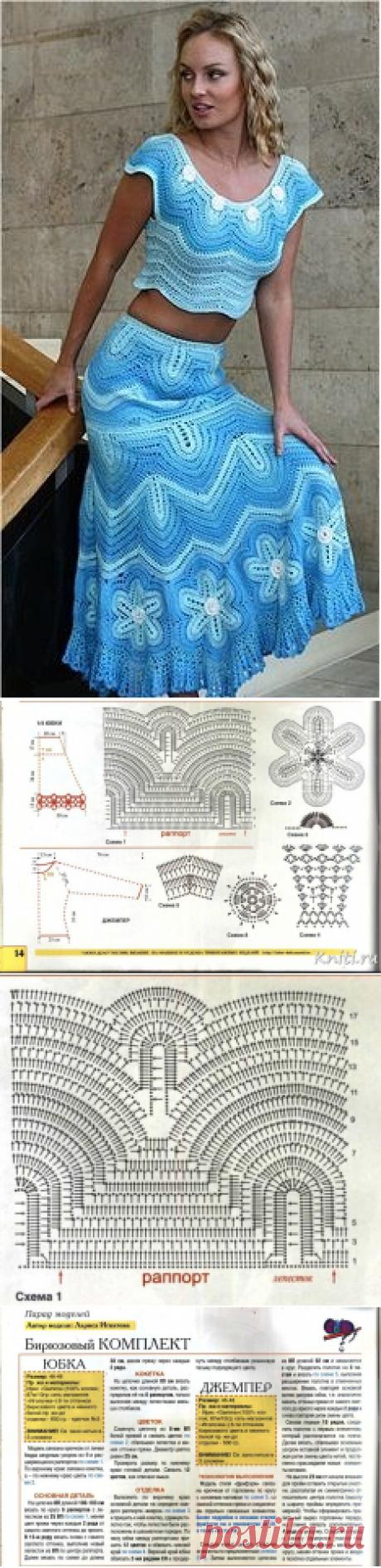 Летние костюмы крючком со схемами. Летний женский костюм крючком. |