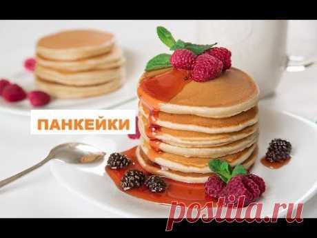 Панкейки на кефире//Рецепт пышных панкейков//Американские блины