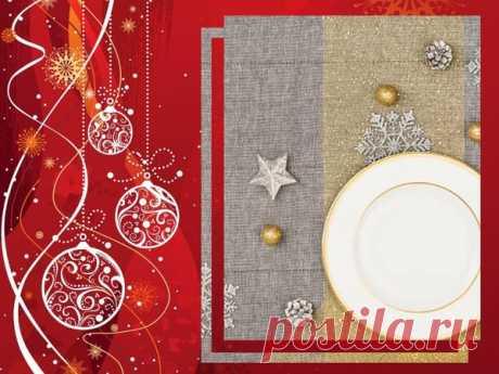 Идеальная скатерть для вашего праздничного стола это... Как выбрать скатерть, чтобы не выкинуть ее после первого использования