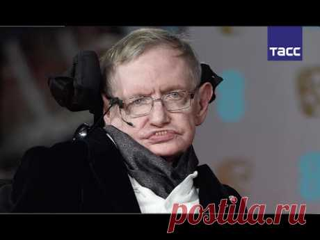 TASS: Science - Stephen Hawking: I was impressed when the USSR outstripped the USA in space race